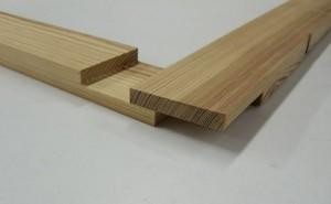 Half-Lap Joint